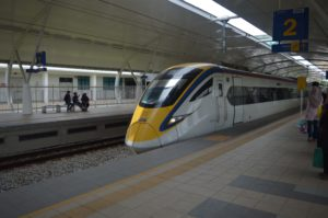 Alor Setar Railway Station